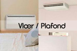 Vloer / Plafond